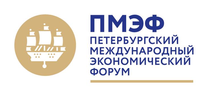 Аренда авто на Международный Экономический Форум - ПМЭФ 2019